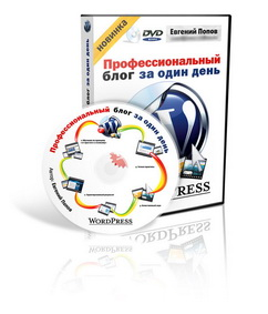 <a href='http://www.dishvola.ru/?p=127'>WordPress</a> - это просто!